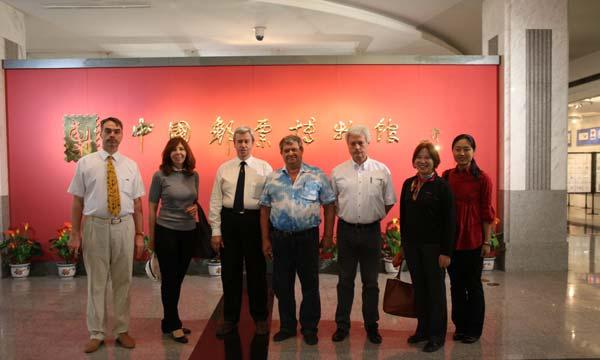 российская делегация филателистов в музеи истории почты Китая