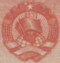 КНР C2