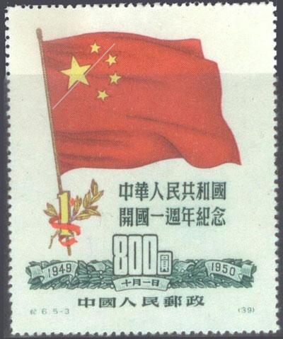КНР C6