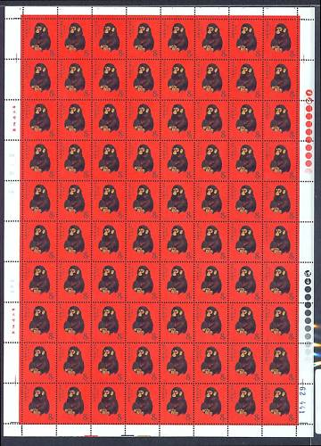Золотая обезьяна - редкая марка Китая